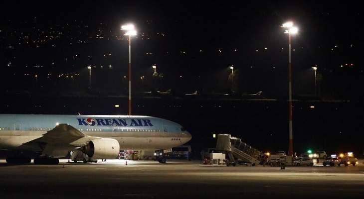 سلطات إسرائيل تمنع ركاب طائرة كورية من الدخول إلى مطارها وتعلن حالة الاستنفار