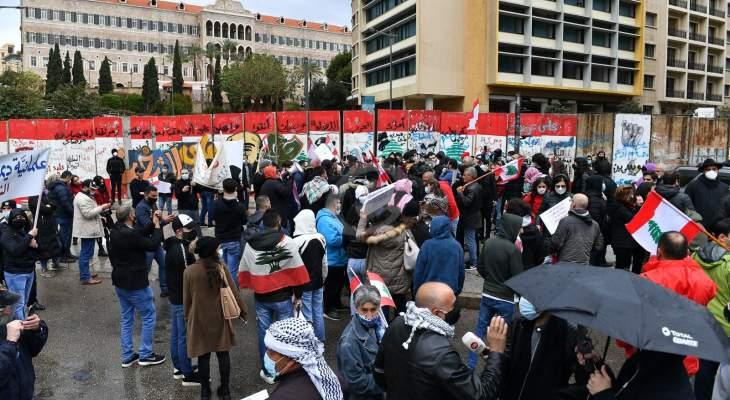 """تحرك احتجاجي في ساحة رياض الصلح تحت شعار """"حقي اغضب يوم الغضب الشعبي"""""""