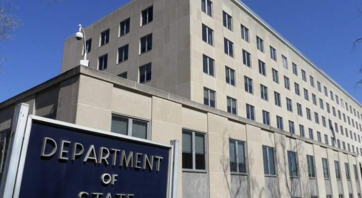 الخارجية الأميركية: ندعو القوى الليبية كافة لوقف الأعمال العسكرية الدائرة في ليبيا