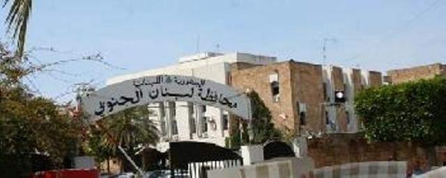 النشرة: محتجون دخلوا سراي صيدا الحكومي والصقوا منشورات على الجدران