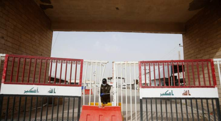 """""""روسيا اليوم"""": فتح منفذين حدوديين لإدخال الزائرين الإيرانيين إلى العراق"""