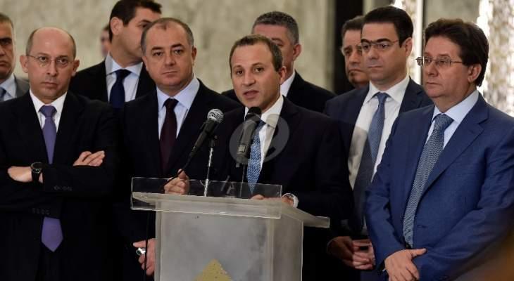 لبنان القوي: للإسراع بتشكيل حكومة ضمن الاصول الميثاقية والدستورية