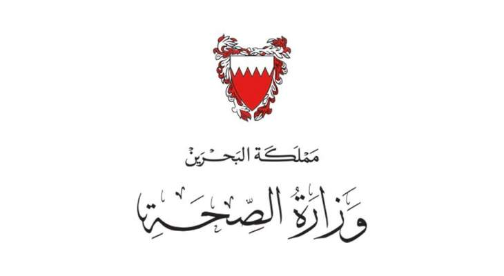 """تسجيل 305 إصابات جديدة بـ""""كورونا"""" في البحرين وتعافي 354 حالة إضافية"""