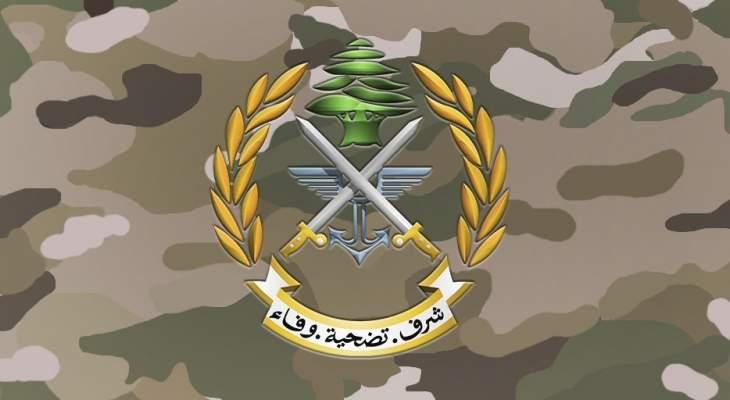 الجيش: توقيف 57 مطلوبا بجرائم متنوعة في مناطق مختلفة في 17 و18 نيسان