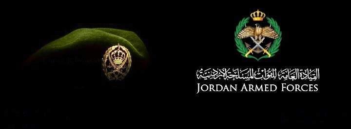 الجيش الأردني: إحباط محاولة تسلل وتهريب مخدرات من سوريا