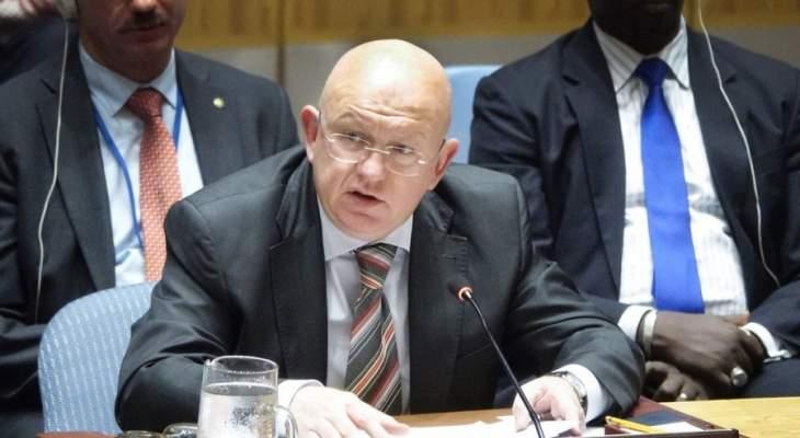 مندوب روسيا بمجلس الامن: نعتبر محاولات تغيير الواقع الديموغرافي بالقدس الشرقية لاغية قانونيا