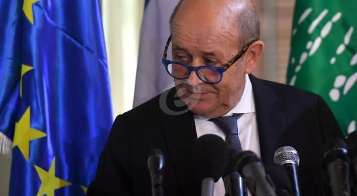 لودريان: الحياد ضروري لفرنسا بالنسبة للنزاع في كاراباخ