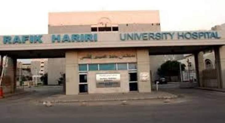 مستشفى بيروت الحكومي: 53 حالة حرجة داخل المستشفى