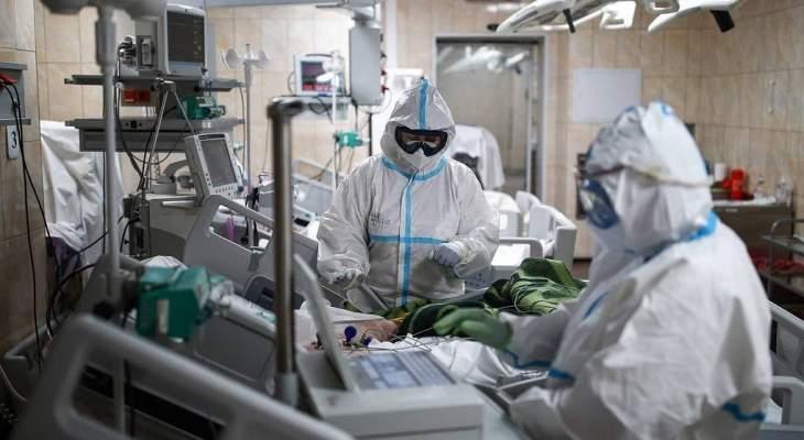 """379 وفاة و14185 إصابة جديدة بـ""""كورونا"""" في روسيا خلال الـ24 ساعة الماضية"""