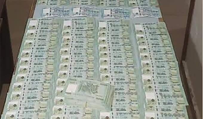 قوى الأمن: توقيف شخص في العباسية قام بشراء سيارات عدة بمبالغ مالية مزيفة
