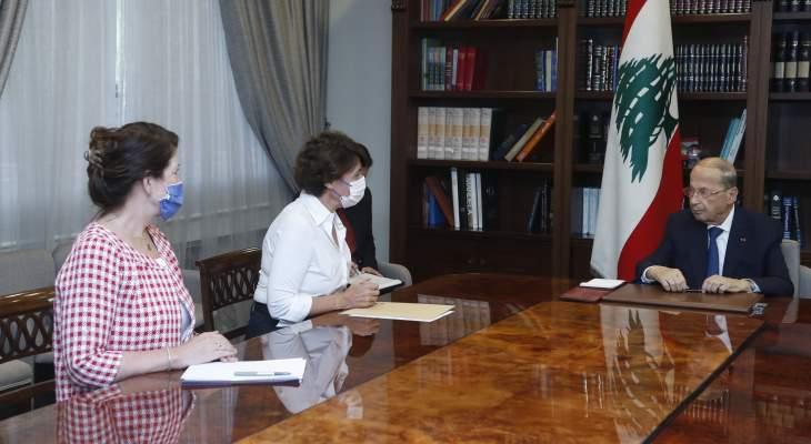 الرئيس عون يطّلع من السفيرتين الفرنسية والأميركية على نتائج اللقاءات التي عقدت في الرياض