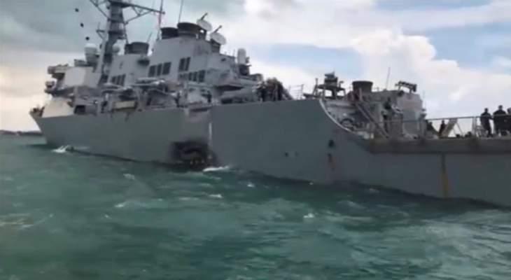 """البحرية الأميركية ترسل سفينتين للمساهمة في إزالة آثار إعصار """"هارفي"""""""