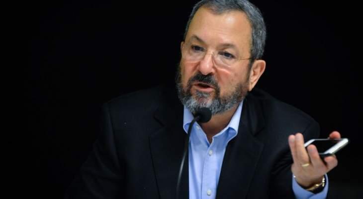 باراك يترشح للانتخابات في إسرائيل: حان وقت إنهاء حكم نتانياهو الفاسد