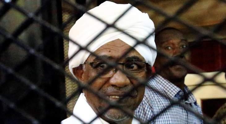 النطق بالحكم في قضية الرئيس السوداني المعزول عمر البشير في 14 كانون الأول