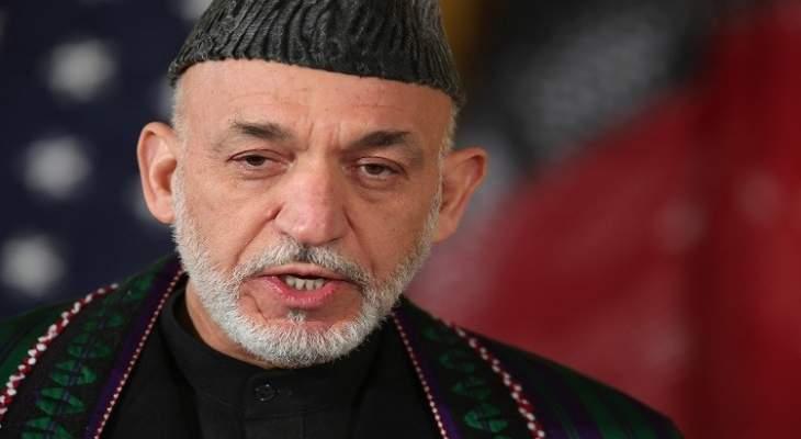 الرئيس الأفغاني السابق: اميركا جاءت للبلاد لمحاربة التطرف وستغادرها حالياً بعد فشلها