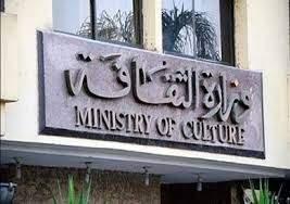 سيرَة الحَمير في وزارة الثَّقافة!