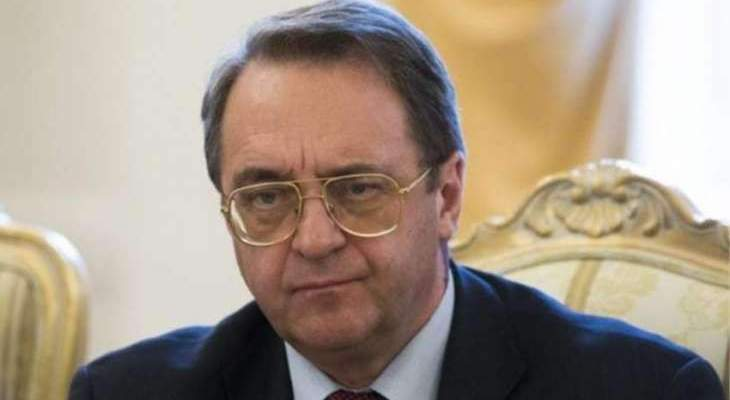 بوغدانوف: التقارير عن أن سوريا مدينة لروسيا بـ3 مليارات دولار هراء في هراء