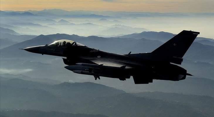 """الدفاع التركية: تحييد 5 إرهابيين من """"بي كا كا"""" شمالي العراق كانوا يستعدون لتنفيذ هجوم على قواتنا"""