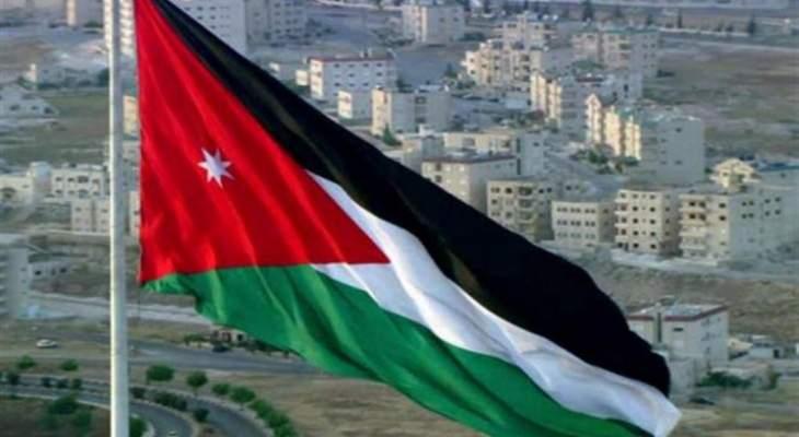 السلطات الأردنية: أحبطنا مخططا كان يستهدف كنيسة ومحلا تجاريا في عمان بأسلحة رشاشة