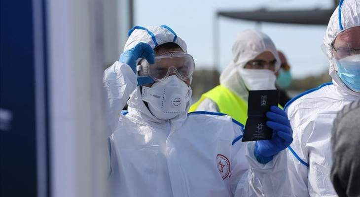"""السلطات الإسرائيلية تبدأ تجارب سريرية على لقاح """"كورونا"""" على شكل أقراص"""