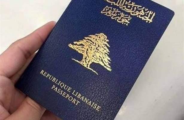 """""""الباسبور"""" بـ 1000 ليرة: حسم خاص للانتخابات"""