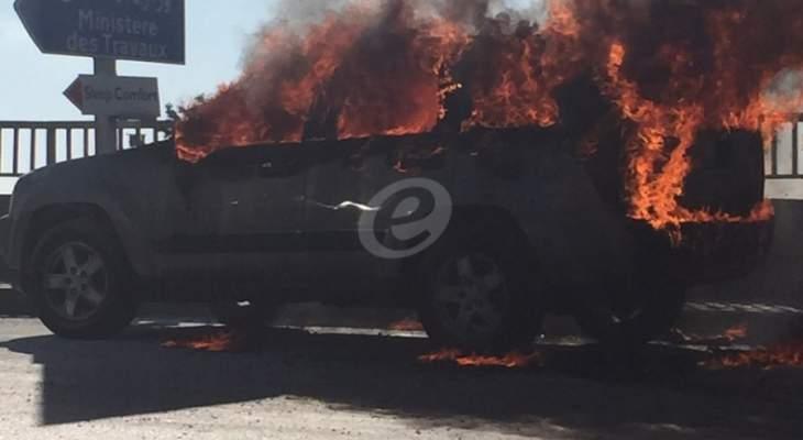 النشرة: اشتعال سيارة على طريق ميفدون والأضرار اقتصرت على الماديات
