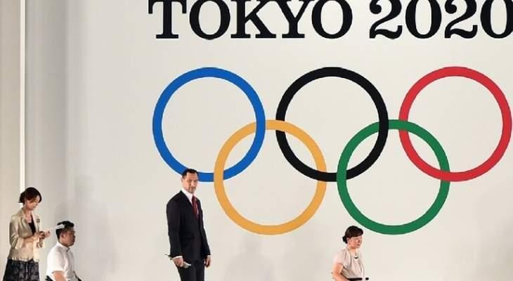 حاكمة طوكيو: من غير اللائق إعلان لندن استعدادها لاستضافة أولمبياد 2020