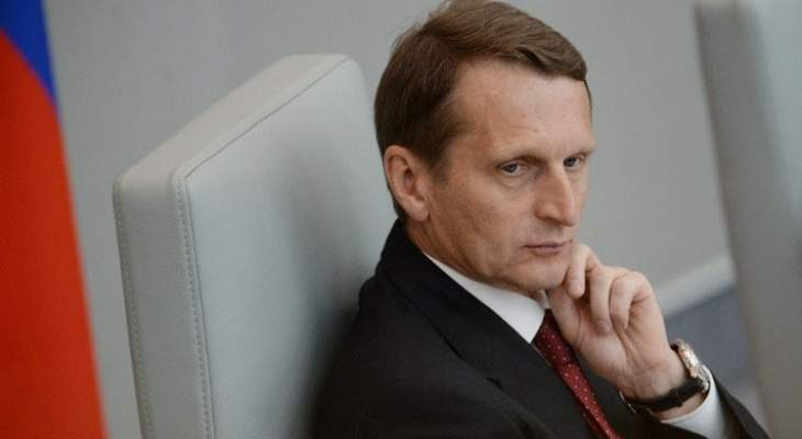 استخبارات روسيا: الخارجية لا تبالغ بتصريحاتها عن علاقة المعارضة غير القانونية بالغرب