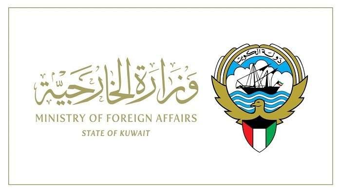 الخارجية الكويتية أكدت رفضها القاطع لكل ما من شأنه المساس بسيادة السعودية