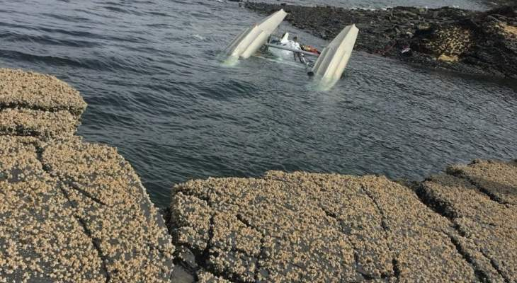 ارتفاع ضحايا تصادم طائرتين في ألاسكا الى 6 قتلى