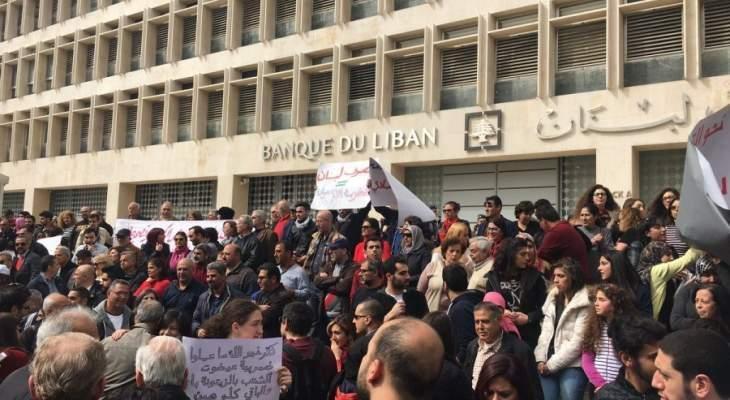 وقفة احتجاجية امام مصرف لبنان في صور