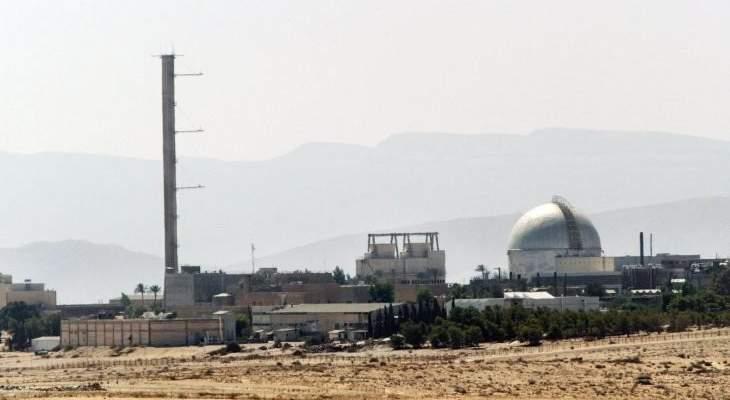وسائل إعلام إيرانية: ما جرى قرب مفاعل ديمونة رسالة لإسرائيل بأن مناطقها الحساسة ليست محصنة