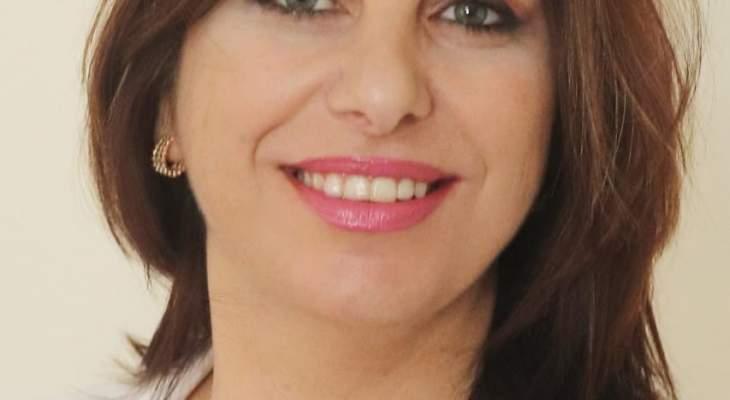 تعيين مهى جرجور منسّقًا عامًّا لمكتب تنسيق تدريس اللغات في الجامعة اللبنانية
