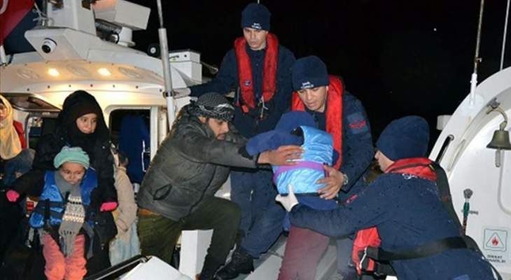خفر السواحل التركي ضبط 221 مهاجرا غير شرعي غربي تركيا