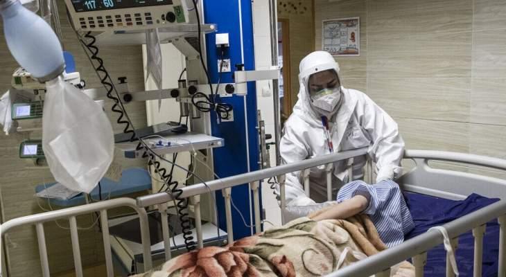 الصحة الإيرانية: 444 وفاة و16654 إصابة جديدة بكورونا خلال الـ24 ساعة الماضية