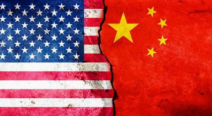 خارجية الصين استدعت سفير أميركا ودعت واشنطن للامتناع عن تطبيق القانون حول هونغ كونغ