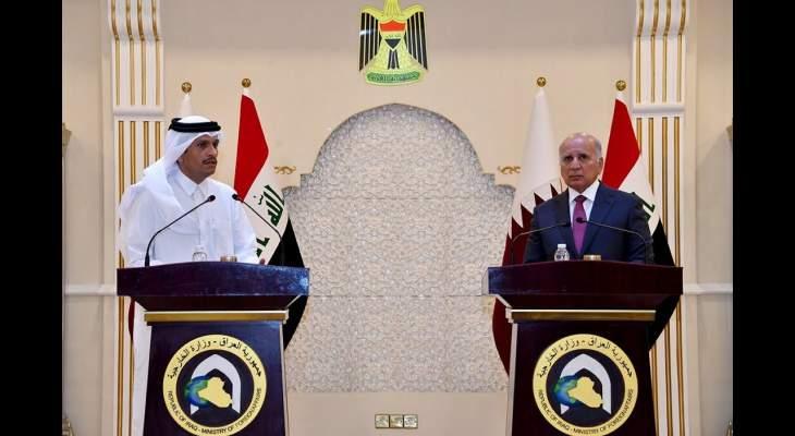 حسين: نعمل على تفعيل اللجنة العراقية- القطرية الخاصة بالقضايا الاقتصادية