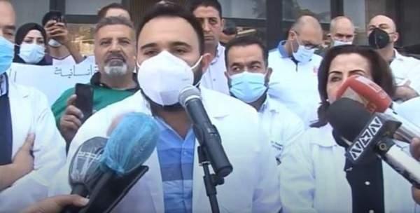 أطباء البقاع نفذوا اعتصاما امام مركز نقابتهم بزحلة