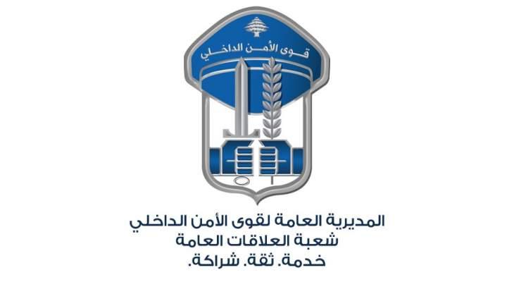 قوى الأمن: عدد السجناء الفارين بلغ 31 سجيناً بعد توقيف 33 ووفاة 5