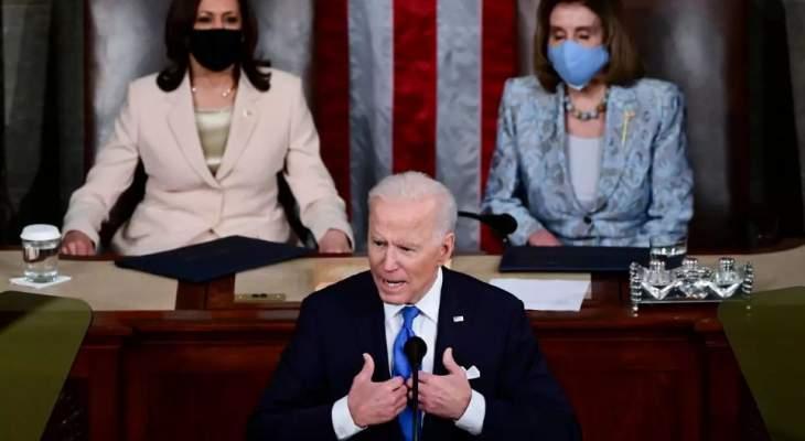 """واشنطن بوست: أميركا تقترب من """"إغلاق حكومي"""" بعد عرقلة الجمهوريين مشروع قانون للتمويل"""