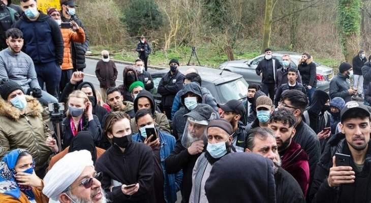احتجاجات في بريطانيا اعتراضا على نشر صورة كاريكاتورية عن النبي محمد