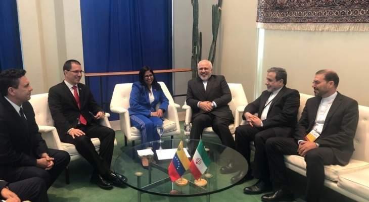 ظريف أكد صمود إيران أمام الغطرسة والإجراءات الأميركية الظالمة