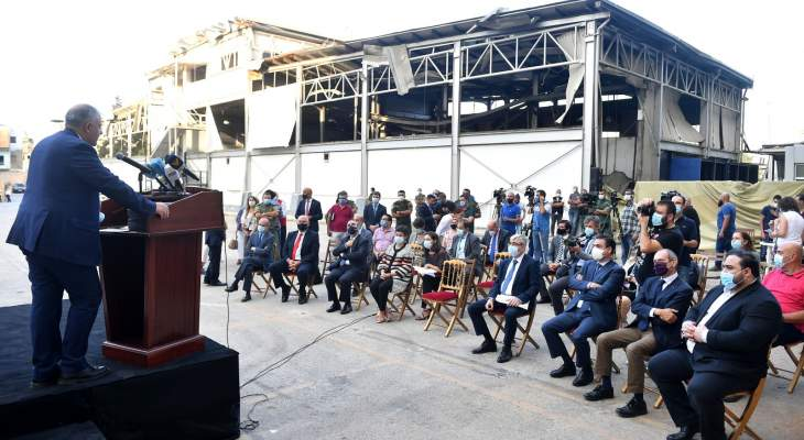 المجذوب أطلق مع الوزيرة الاسبانية مشروع مدرسة جاهزة في الكرنتينا