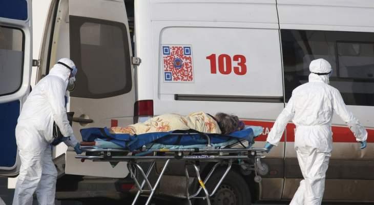 """820 وفاة و21438 إصابة جديدة بـ""""كورونا"""" في روسيا خلال الـ24 ساعة الماضية"""
