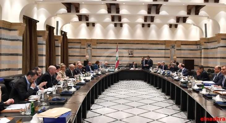 الحياة عن لقاء جنبلاط والحريري: مجلس الوزراء قد يلتئم بعد الموازنة
