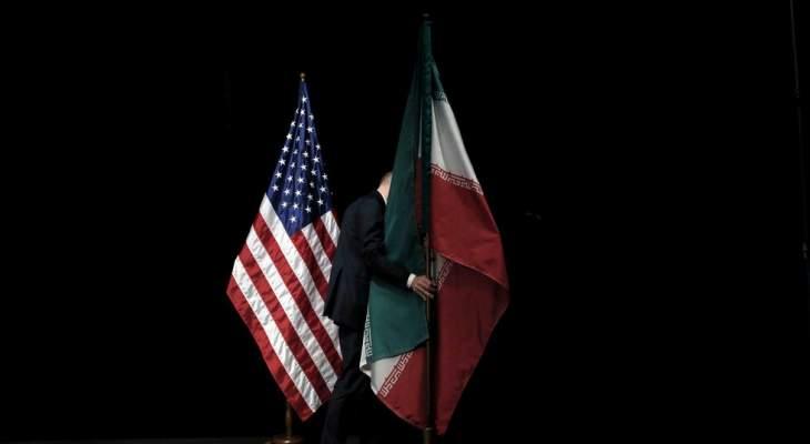 مسؤول ايراني: اعتقاد البعض ان التفاوض مع اميركا سيكون لصالح البلاد هو مجرد أحلام