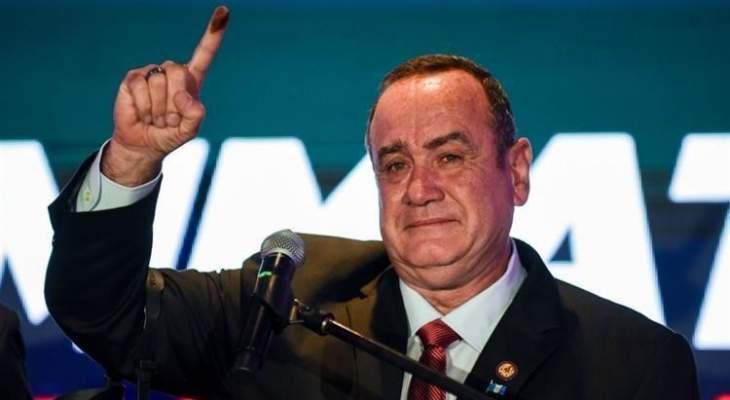رئيس غواتيمالا المنتخب يعتزم قطع العلاقات مع حكومة مادورو