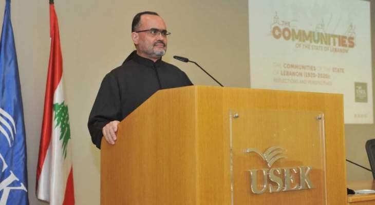 """مؤتمر في جامعة الروح القدس بعنوان: """"الجماعات الوطنية اللبنانية- ملاحظات وآفاق"""""""