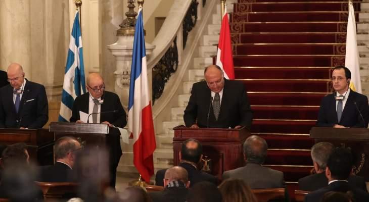 وزراء خارجية فرنسا واليونان وقبرص ومصر يعتبرون اتفاقيتي تركيا مع السراج باطلتين
