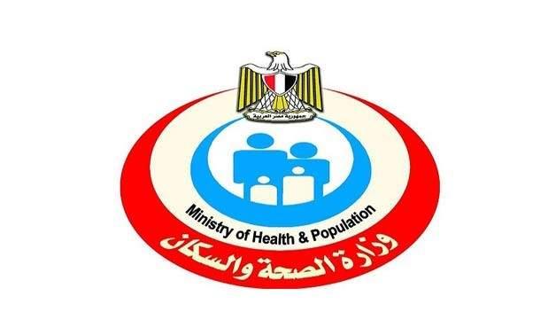 وزارة الصحة المصرية أعلنت اكتشاف أول حالة شخص أجنبي مصاب بفيروس كورونا